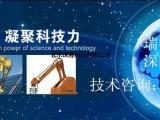 北京深隆自动上下料机器人在数控机床上的技术方案及应用案例