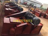 埋刮板运送机生产厂家沧州绿邦环保设备有限公司