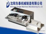 固体墨轮打码机 印字位置可任意调节