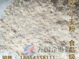 供给食品级膨化小麦粉,小麦粉