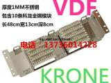 音频配线单位(VDF)