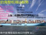 俄罗斯加里林格勒Kaliningrad海运费查询整箱运输