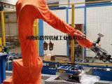 机器人防护服_库卡机器人防护服定制厂家直供