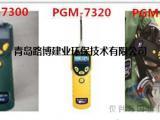 PGM-7300 PGM-7320 PGM-7340区别不同