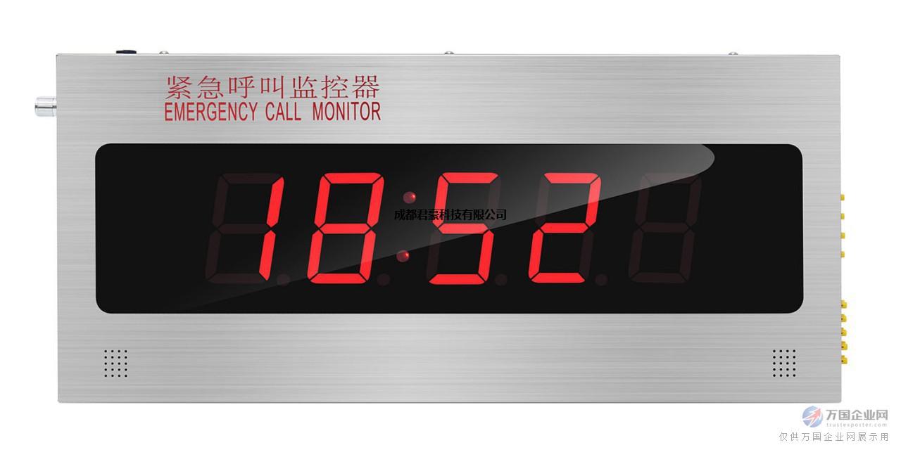 残卫呼叫求助显示屏销售残卫紧急呼叫主机供应