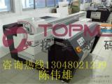 单层玻璃移门打印机玻璃移门UV喷绘机广州厂家