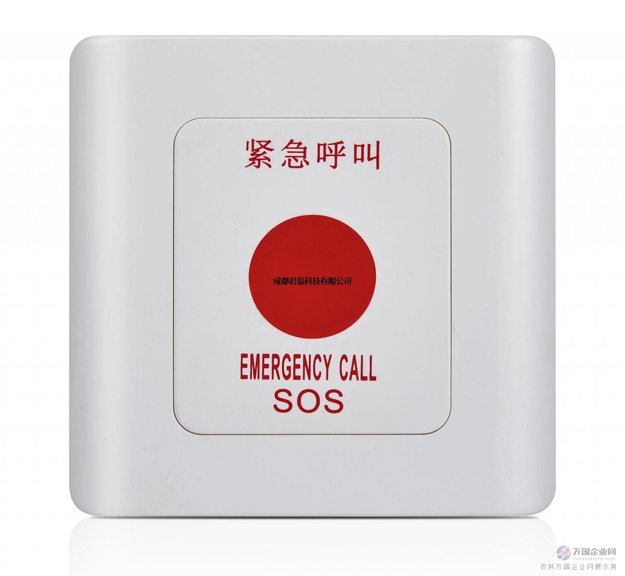 敬老院卫生间呼叫按钮供应洗手间求助开关报价紧急呼叫按钮