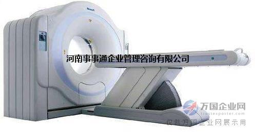 专业的医疗器械CRO代理 事事通医疗器械临床试验