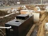 光伏发电一体化污水处理设备案例