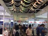 2018年马来西亚国际包装及食品加工机械设备展