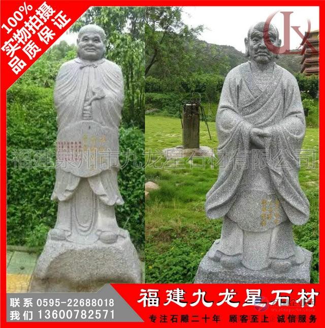 石雕500罗汉1