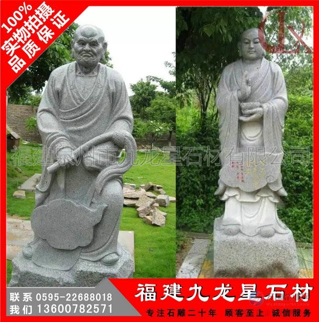 石雕500罗汉2