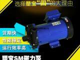 塑宝小型太仓磁力泵 氟塑料磁力驱动泵 稀土强、厂家直销