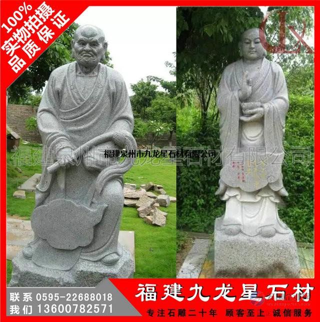 石雕五百罗汉石象 专业制作青石十八罗汉寺庙佛像