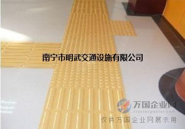 橡胶盲道砖批发价南宁优质盲道砖规格价格