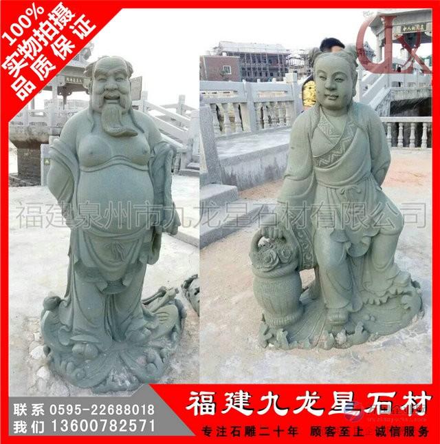 石雕八仙人物2