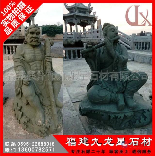 石雕八仙人物3