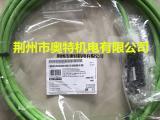 6AV2181-5AF08-0AX0西门子连接电缆