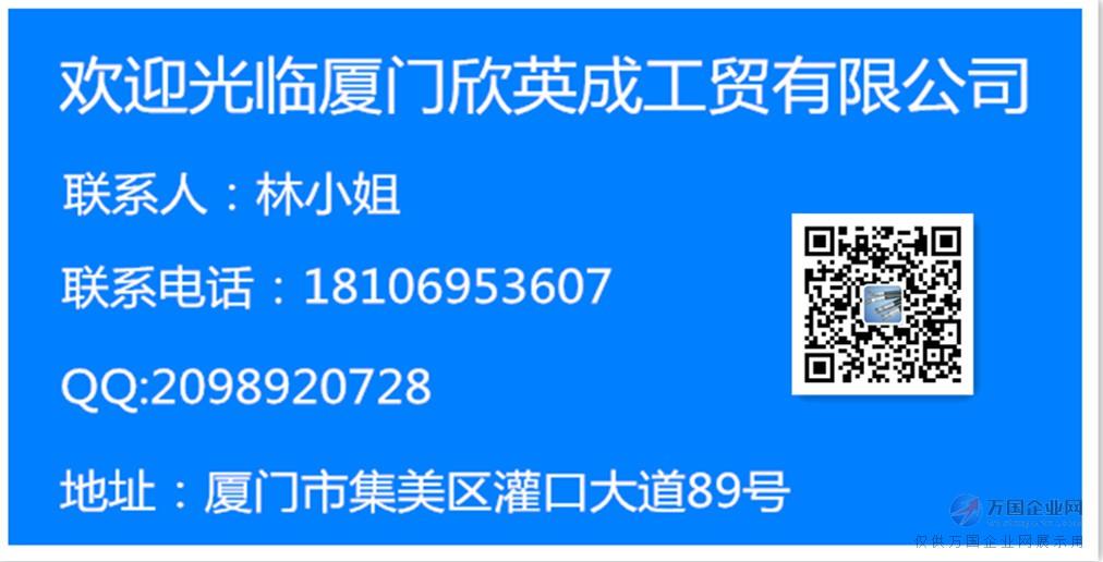 QQ图片20180109142305
