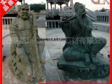 石雕八仙 园林景观群雕神话人物雕塑 石雕八仙过海