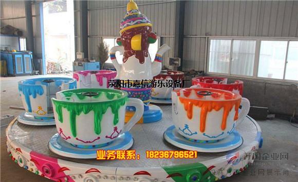 咖啡杯批发、儿童游乐设备旋转咖啡杯、咖啡杯价格