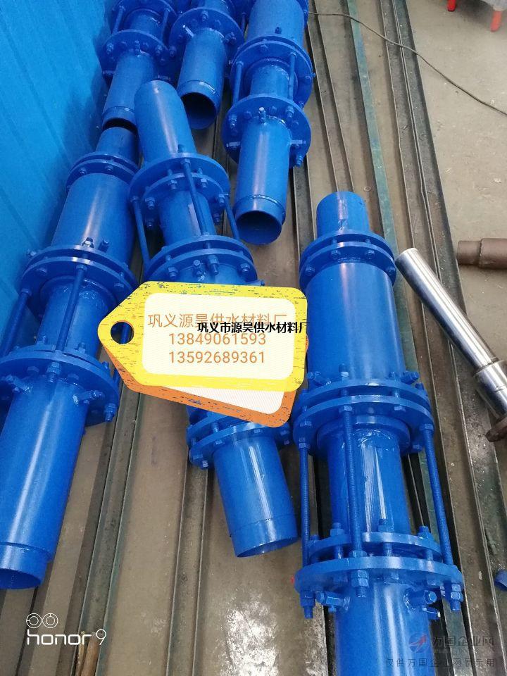 ZTWB型注油式直流介质无推力补偿器工作原理