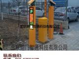车牌识别北京/车辆自动收费管理系统/智能停车收费系统