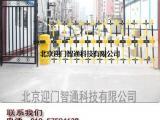车牌识别/车牌识别北京/车辆自动收费管理系统/写字楼停车系统