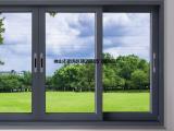 欧式豪华别墅家装铝合金推拉窗 纱窗网 推拉窗 金刚网