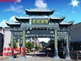 广州农村石牌坊制作样式图片及广州石牌坊价格
