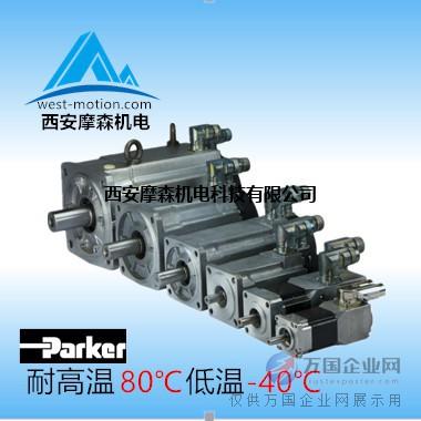 低温伺服电机军品级(低温-40°80°)派克