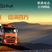 云南星亚太国际进出口贸易有限公司的形象照片