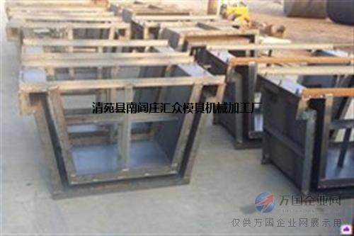 农田U型水槽模具、U型水槽模具、排水槽模具(查看)