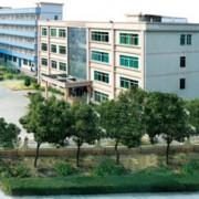 东莞市思跃节能科技有限公司的形象照片
