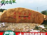 黄蜡石厂家,大型黄蜡石价格,黄蜡石的用途