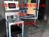 百航牌门铰链耐久性测试机/门推拉寿命测试机/铰链疲劳试验机