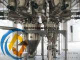 纤维素生产厂家棉纤维素粉集中供料、输送系统