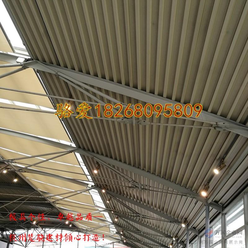奥迪4S店吊顶板