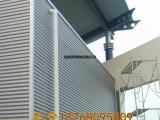 奥迪4S店彩钢墙板 内板 波形铝板