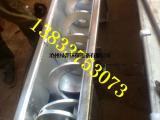 不锈钢螺旋输送机价格型号图片生产厂家沧州绿邦环保设备