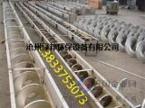 不锈钢无轴螺旋输送机不锈钢有轴螺旋输送机不锈钢管式螺旋输送