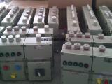 防爆型配电成套设备