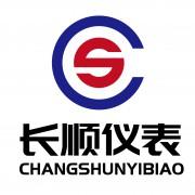 江苏长顺仪表有限公司的形象照片