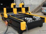 双旋转轴石材龙柱雕刻机 电脑数控双头重型立体石材雕刻机