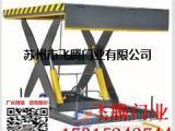 卸货平台 苏州卸货平台 物流卸货平台设备