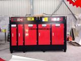 沧州荔泰环保设备供应废气处理设备 UV光解催化废气净化器