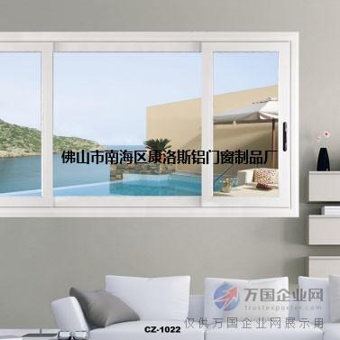 窗纱防盗一体推拉窗 铝合金型材窗户 非断桥推拉窗
