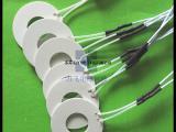 环形MCH陶瓷加热片 可定制