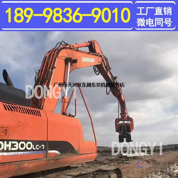 打拔桩机械的新式设备 挖掘机打桩机