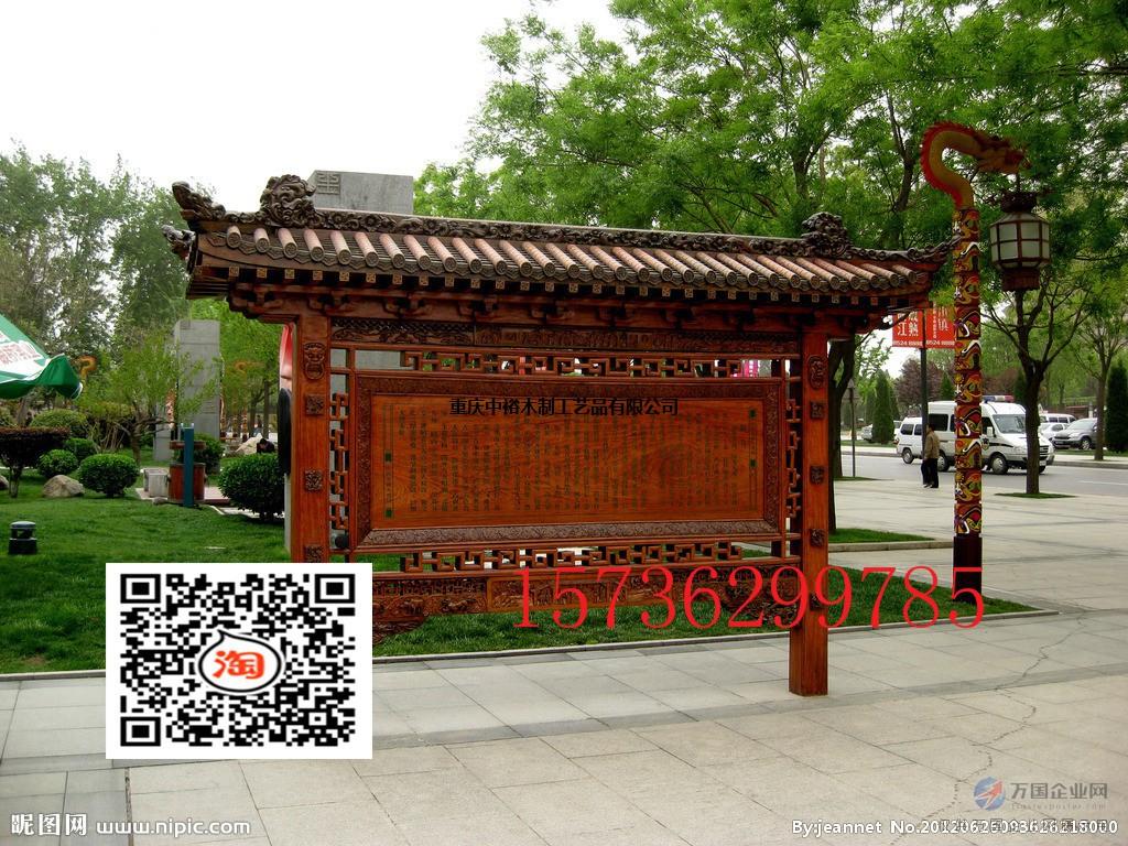 防腐木宣传栏生产厂家木质宣传栏厂家防腐木简介牌价格指示牌价格